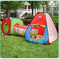 Детская игровая палатка - тоннель большая длина 230 см. 2 палатки в 1 + тоннель А999-148