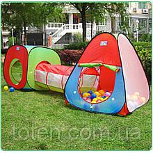 Палатка Детская игровая  - тоннель большая длина 230 см. 2 палатки в 1 + тоннель А999-148