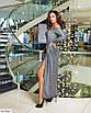 Ефектне блискуче плаття великого розміру, розмір 48-50, 52-54, 56-58, фото 6
