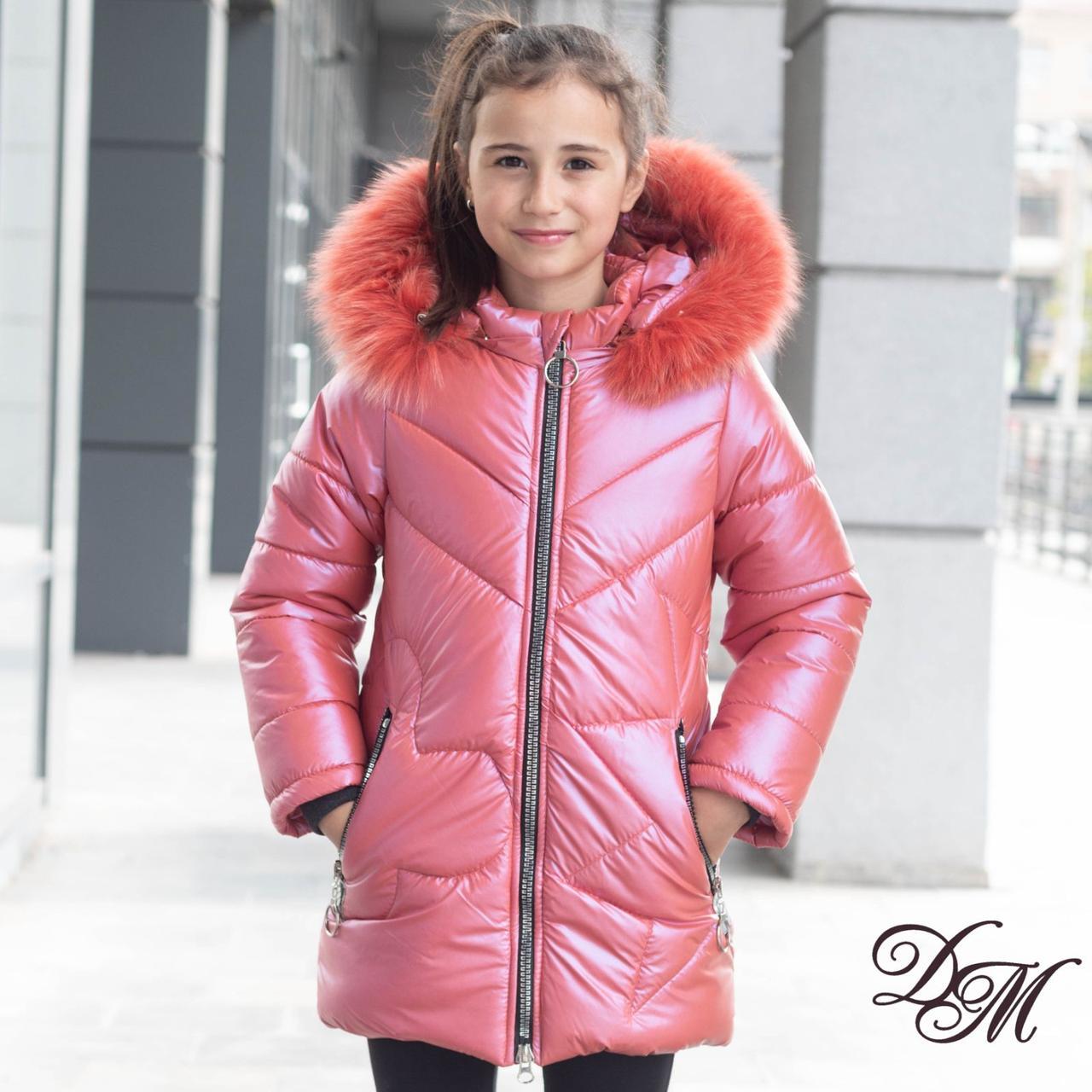 """Зимняя яркая куртка для девочки """"Пирла"""" коралловый"""