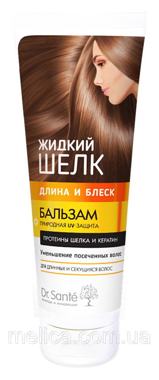 Бальзам для волос Dr.Sante Жидкий шелк Длина и Блеск - 250 мл.