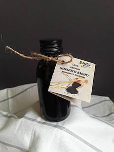 Олія чорного кмину 100 мл. Масло чёрного тмина