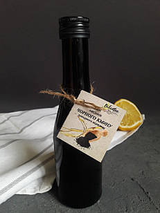 Олія чорного кмину 200 мл. Масло чёрного тмина
