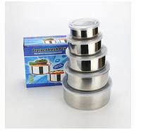Набор металлических судочков для хранения пищевых продуктов Protect Fresh Box 5шт