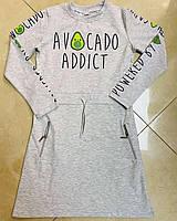 Стильное теплое подростковое платье для девочки на флисе Avocado 10-12 лет, серого цвета