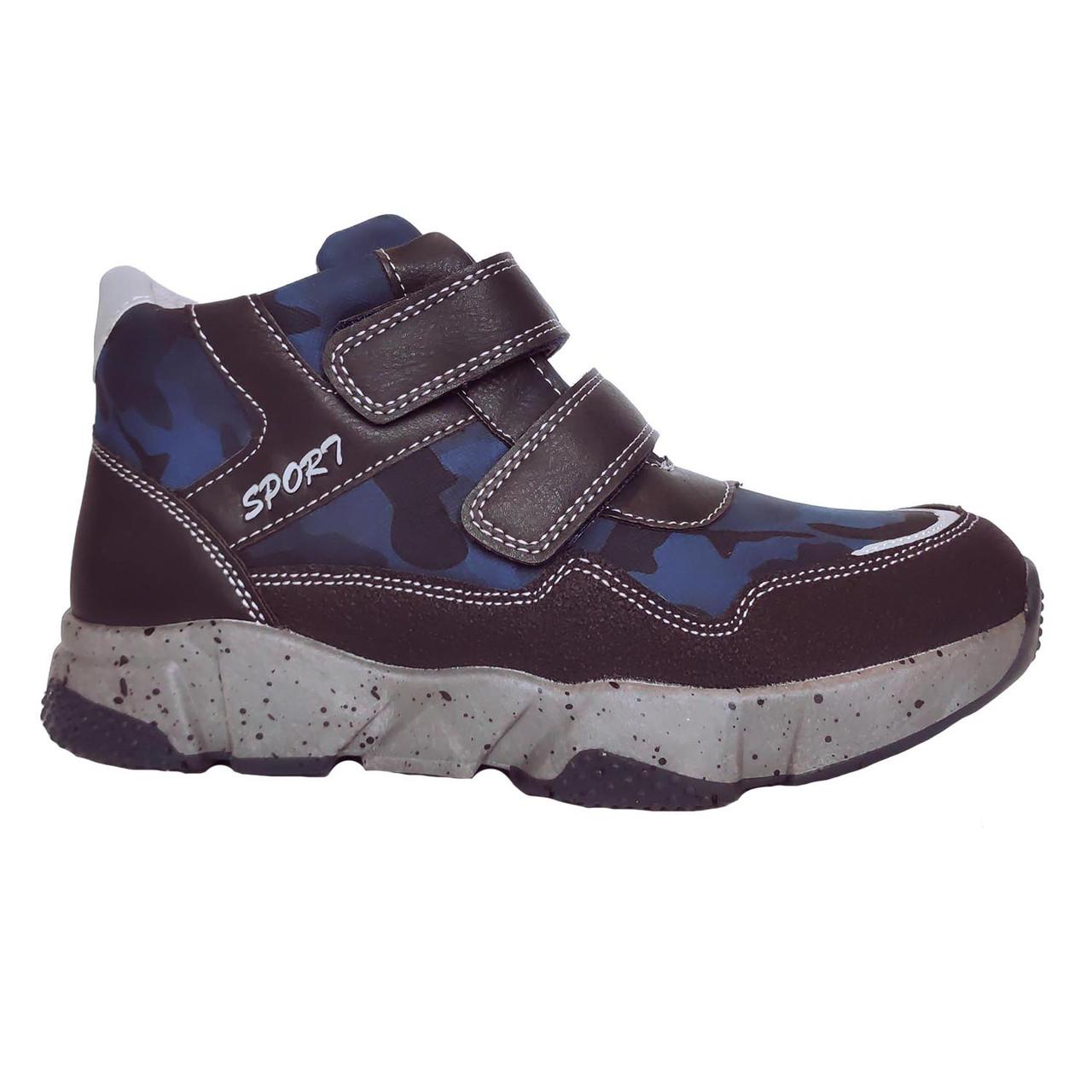 Утепленные кроссовки мальчикам, р. 32, 34, 35, 36. Демисезонные синие ботинки.