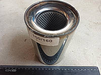 Пламегаситель коллекторный DMG 100х57х160