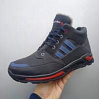 Мужские зимние ботинки Комфорт, фото 1