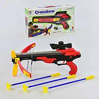 Арбалет игрушечный с лазерным прицелом, стрелы присоски