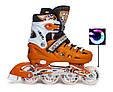 Детские Ролики Scale Sports. оранжевый цвет, размер 29-33., фото 2