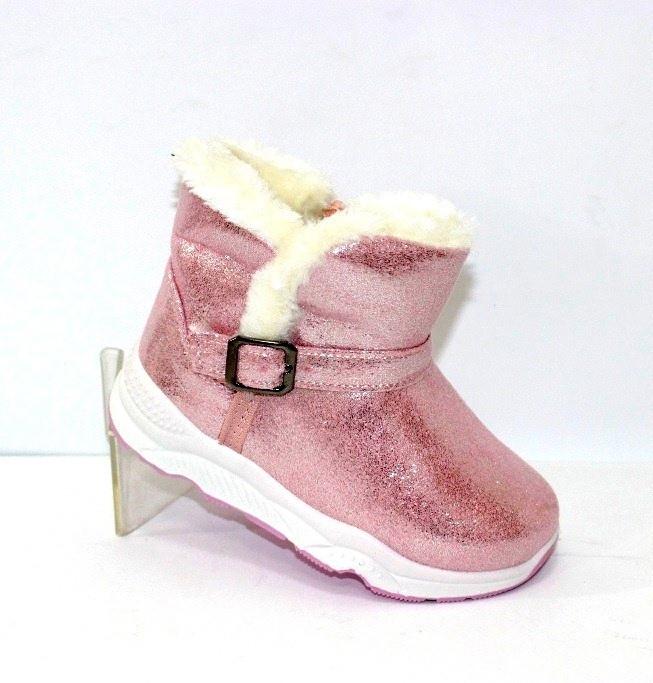 Угги для девочек розовые с мехом