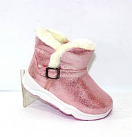 Угги для девочек розовые с мехом, фото 1