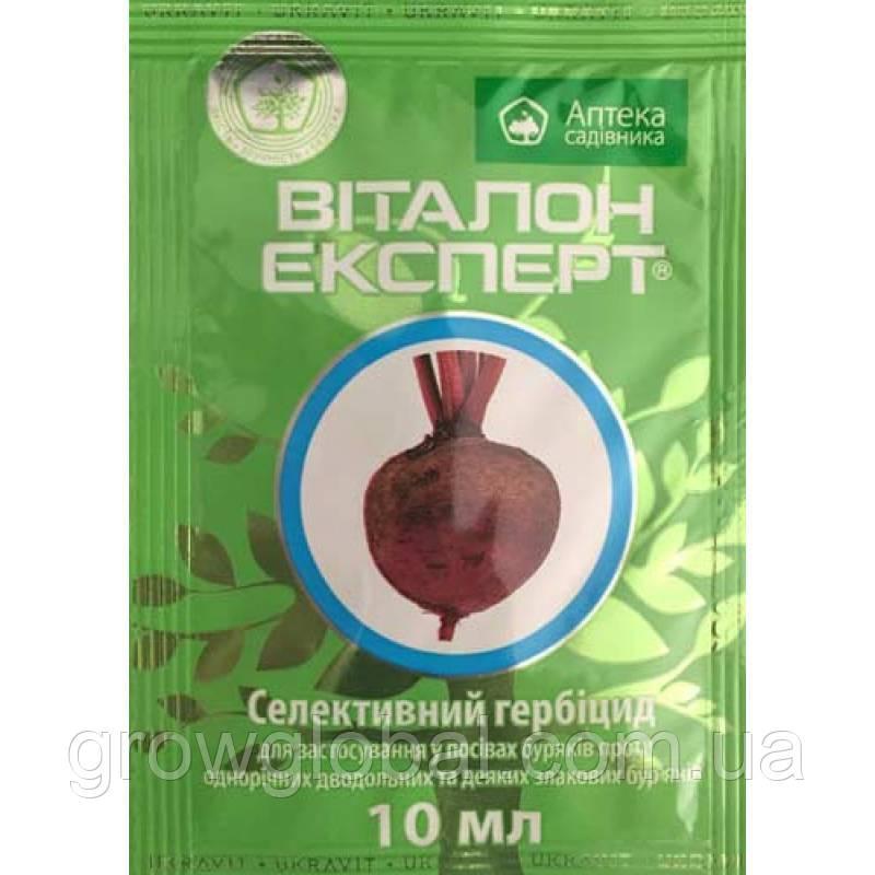 Виталон Эксперт 10 мл (аналог Комрад) оригинал