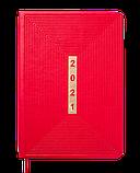 Ежедневник датированный 2021 MEANDER A5, фото 5