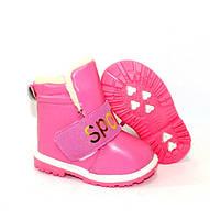 Зимові дитячі чоботи на хутрі в рожевому кольорі з блискавкою
