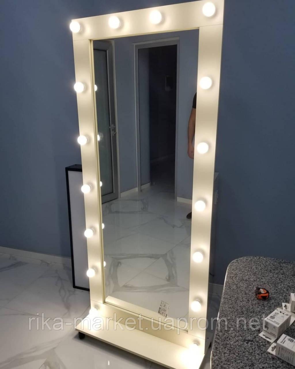 Зеркало с подсветкой  на колесах в полный рост 1800*800 мм