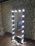 Зеркало с подсветкой  на колесах в полный рост 1800*800 мм, фото 6