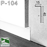 Скрытый алюминиевый плинтус для пола, 40х15х2500мм. Теневой плинтус скрытого монтажа. Белый