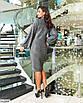 Эффектное женское силуэтное платье из люрекса большого размера, размеры 48-50, 52-54, 56-58, фото 6