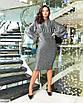 Эффектное женское силуэтное платье из люрекса большого размера, размеры 48-50, 52-54, 56-58, фото 5