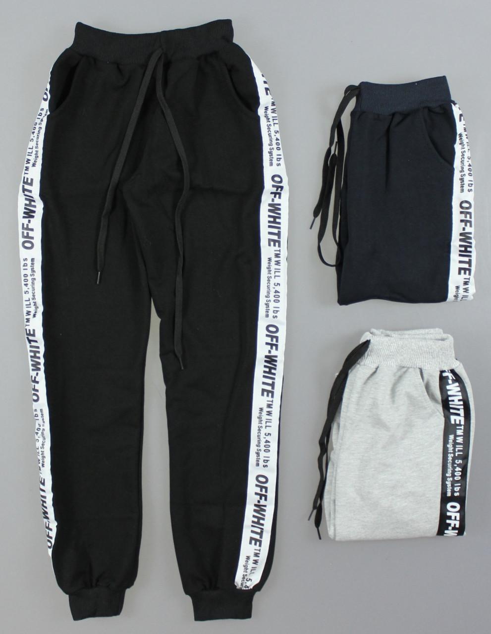 {есть:140} Спортивные брюки для мальчиков ,  Артикул: SH2002 [140]