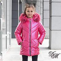 """Куртка зимова для дівчаток """"Пірла"""" 26,28 розмір, фото 1"""
