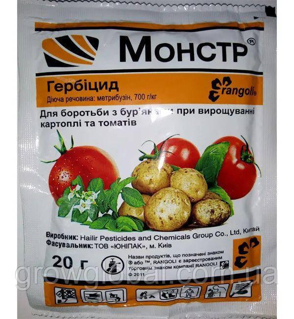 Гербицид «Монстр» 20 г (для картофеля и томатов), оригинал