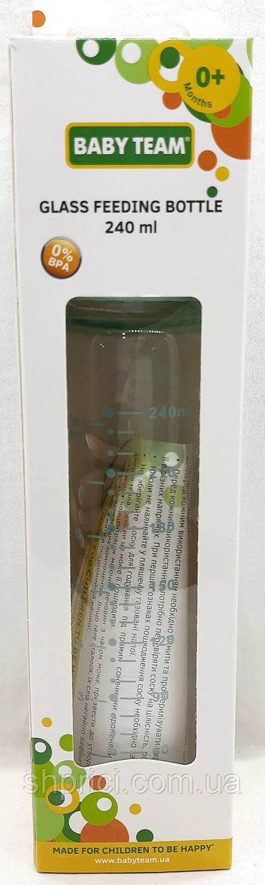 Бутылочка для кормления 240 мл стеклянная с силиконовой соской 0+/ BabyТeam, ар 1211