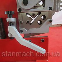 Рычажные ножницы Holzmann PSS 22, фото 2