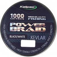 Шнур Kalipso Power Braid Kevlar 1000m 0.25mm 19.5kg (34106525), фото 1