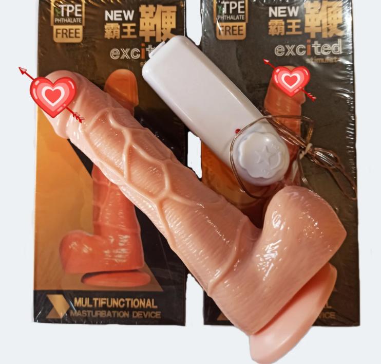 Интимная игрушка телесный вибратор