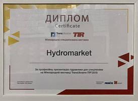 """Диплом за професійну презентацію гідравліки для спецтехніки на міжнародній виставці """"TransUkraine-TIR'2018"""""""