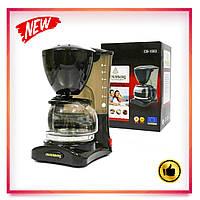 Капельная кофеварка для дома Crownberg CB-1563 чёрная 800 Вт со стеклянной колбой