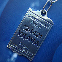 """Срібна підвіска-брелок """"Щасливий квиток"""", 5 грам, фото 3"""