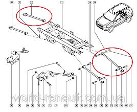 Renault (Original) 8200839119 - Поперечная тяга задней подвески (задняя правая/левая) на Рено Дастер 4х4