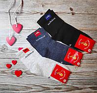 Спортивные детские носки на стопу 16-18см