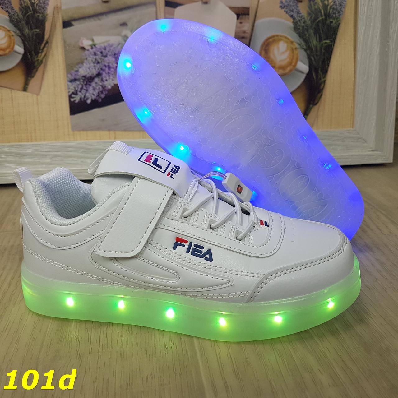 Детские кроссовки белые светящиеся с подсветкой Led 27-32р