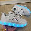 Детские кроссовки белые светящиеся с подсветкой Led 27-32р, фото 2