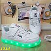 Детские кроссовки белые светящиеся с подсветкой Led 27-32р, фото 4