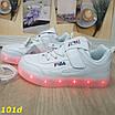 Детские кроссовки белые светящиеся с подсветкой Led 27-32р, фото 5