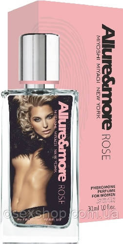 Женские духи - Perfumy Allure & More Pink For Woman, 30 мл