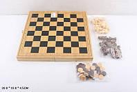 Настольная игра Шахматы ., фото 1