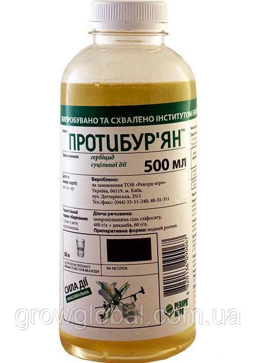 Протибурьян 500 мл, оригинал