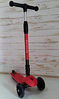 Детский самокат со складной ручкой GS-0050