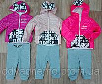 Комплект куртка+штани для дівчаток , 6-12 міс. Артикул: TO1