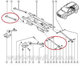 Renault (Original) 8200839124 - Поперечная тяга задней подвески (передняя правая/левая) c ABS Рено Дастер 4х4