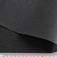 Флизелин FREUDENBERG неклеевой серый темный ш.90 (28003.003)
