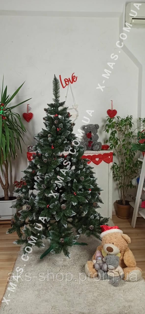 Ель искусственная 2,5 м Рождественская калина красная с шишками