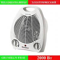 Тепловентилятор Grunhelm FH-03 2000 ВТ
