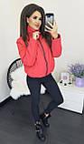 Стильная куртка-бомбер по распродаже, весна-осень, разные цвета р.50-52, Код 254Э, фото 3